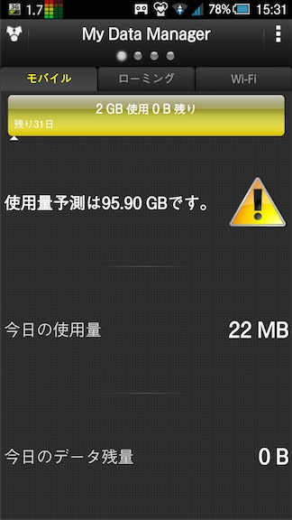 my-data-manager-3