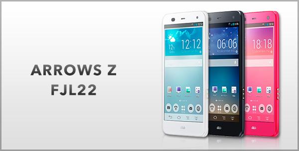 ARROWS Z FJL22