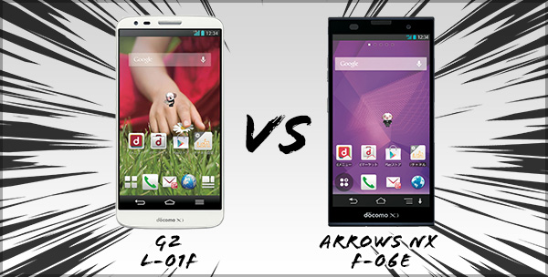 G2 L-01F vs ARROWS NX F-06E
