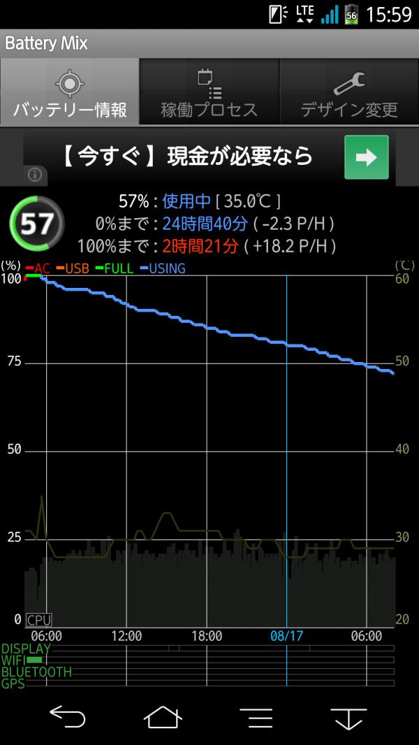 f01f_battery