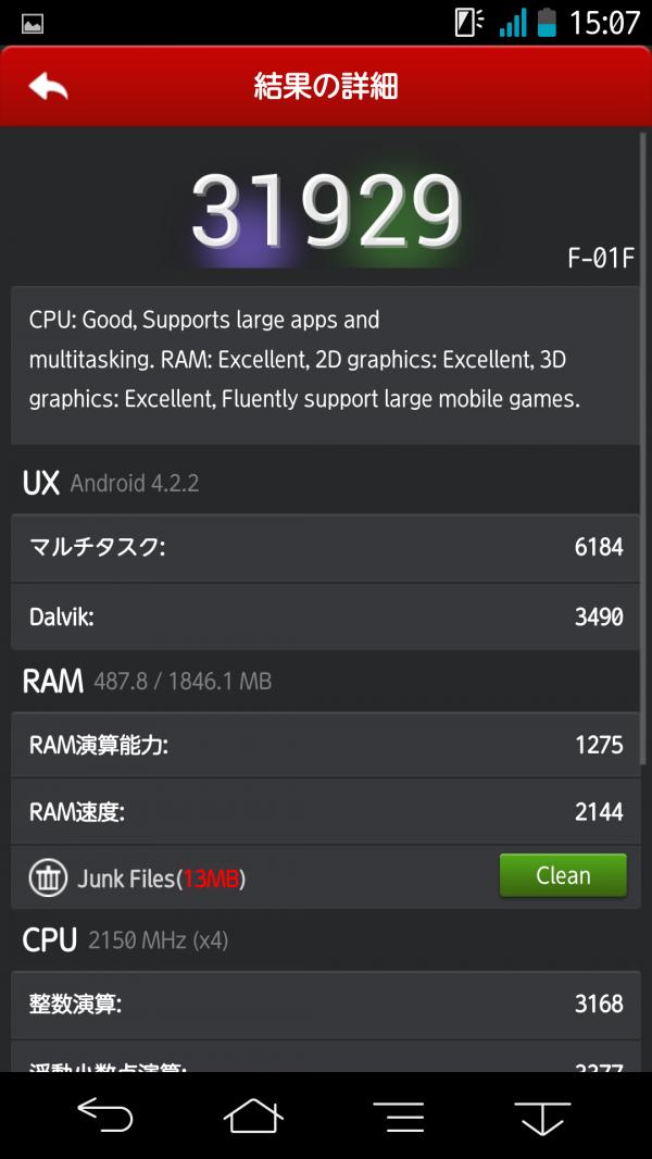 f01f_benchemark_2