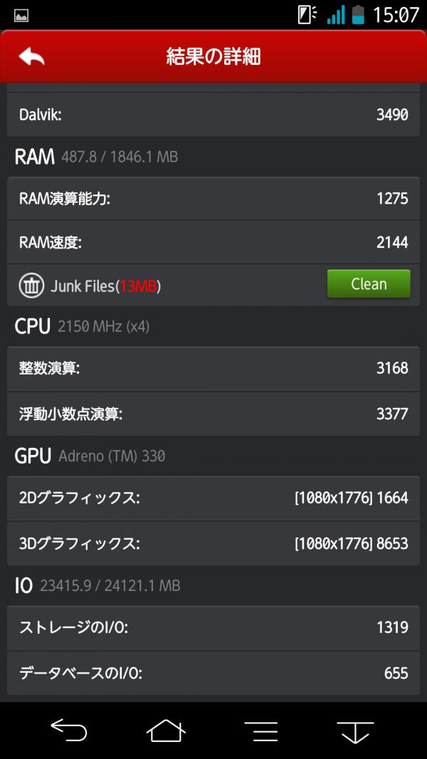 f01f_benchemark_3