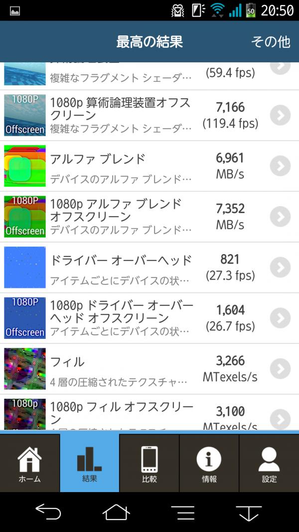 f01f_benchemark_8