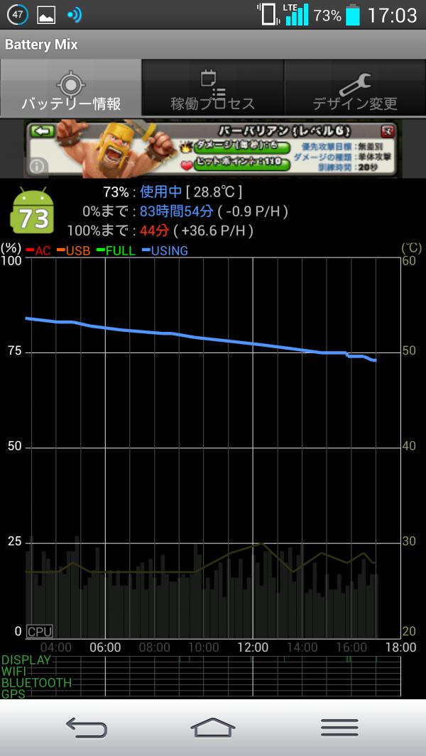 l01f_battery_2