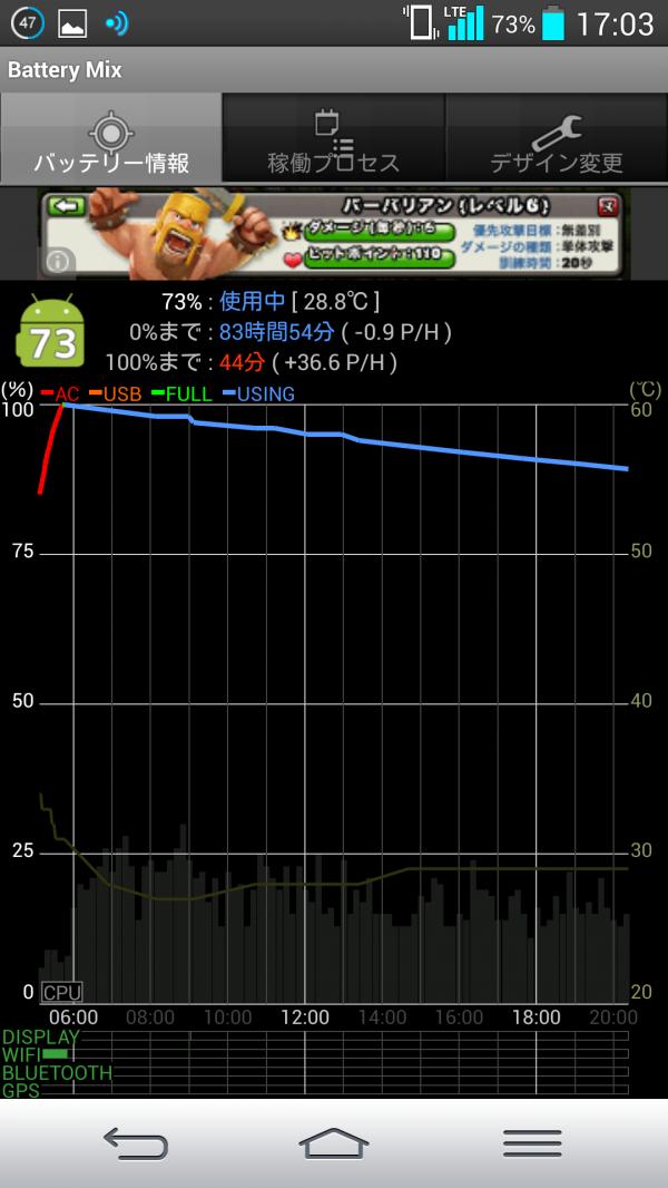 l01f_battery_3