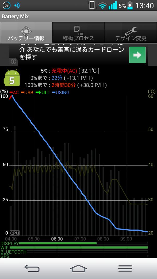 l01f_battery_4