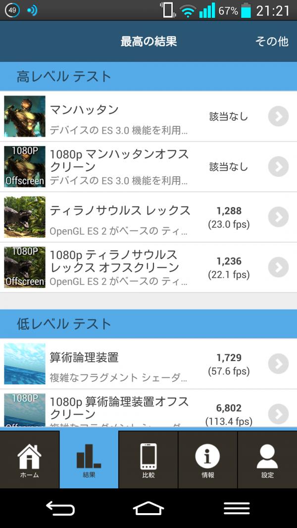 l01f_benchmark_7