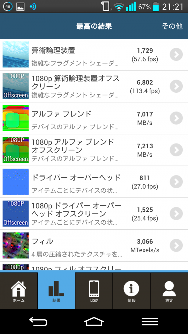 l01f_benchmark_8