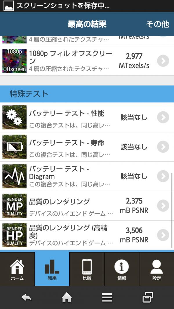 sh01f_benchmark_7