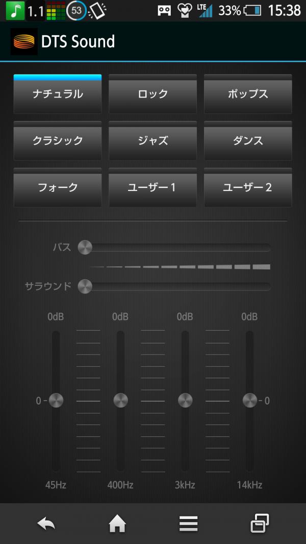 sh01f_music_1