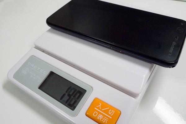 sh01f_weight