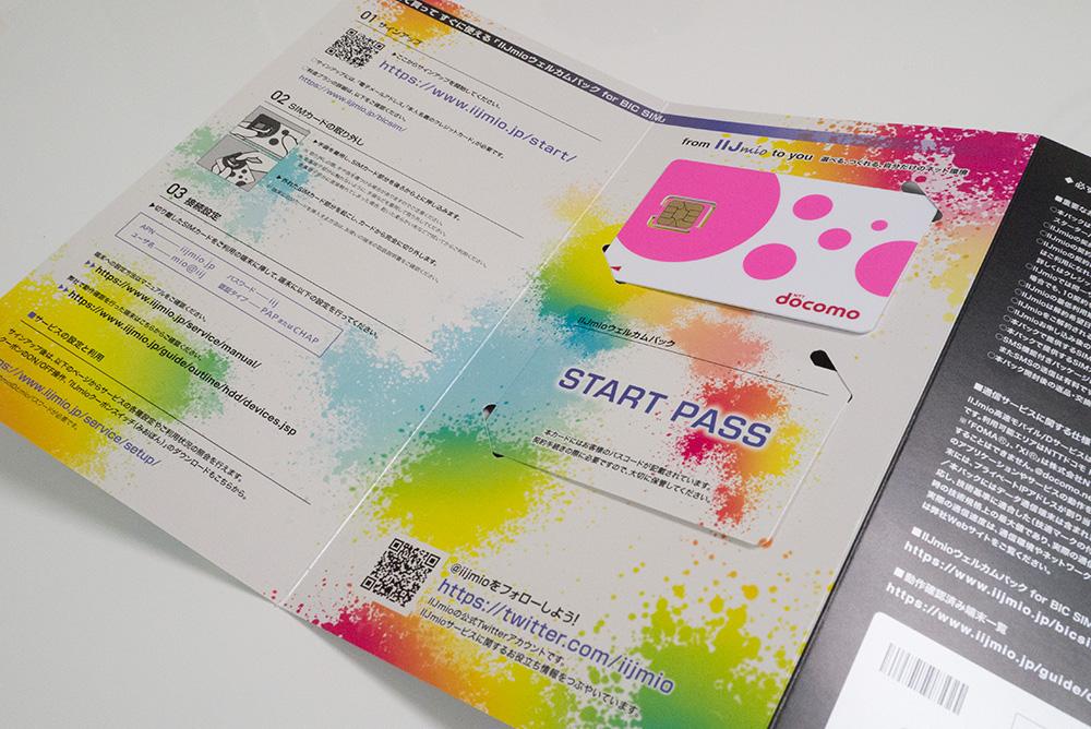 sim-color_1