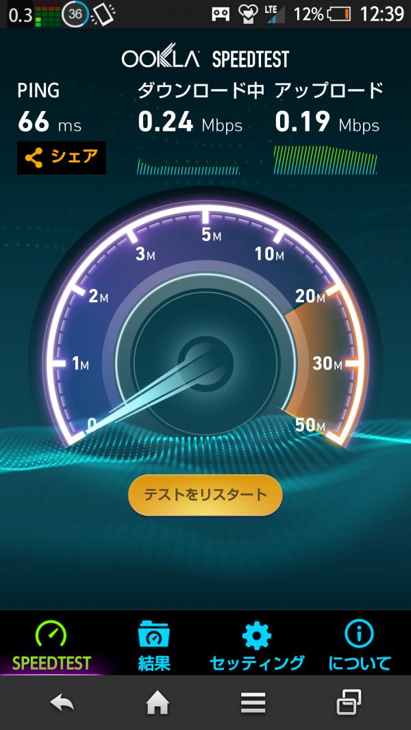 ocn-mobile-one_20140920_1