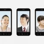 b-mobile『スマホ電話SIM フリーData』が「3日間の通信量1GB以上で速度制限」に仕様変更してた!