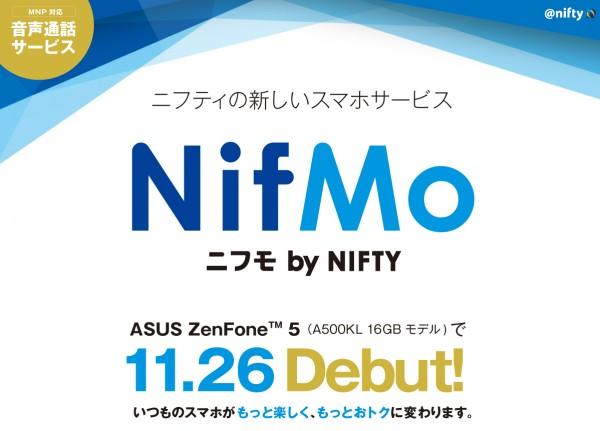 nifmo_20141028_1