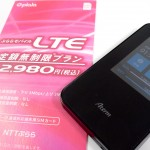 『ぷららモバイルLTE 定額無制限プラン』の速度検証!固定回線、WiMAXの代わりになる?
