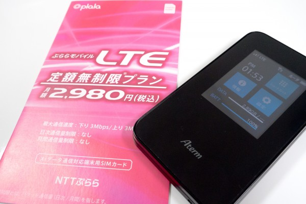 plala-mobile-lte-mr03ln