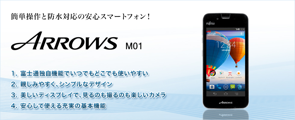 arrows-m01_6