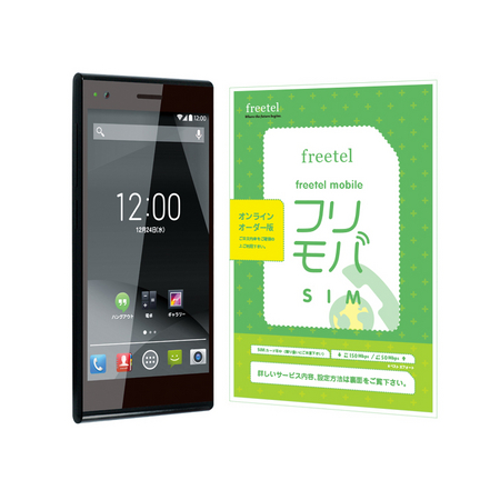 freetel-mobile