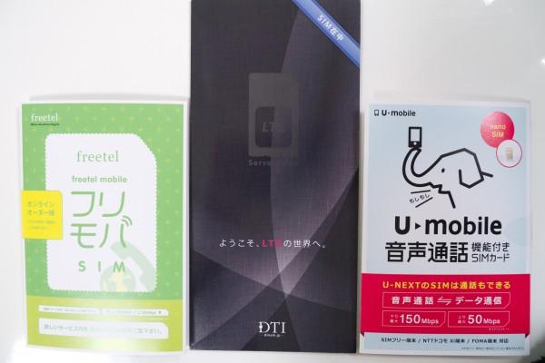 freetel-mobile_20141116_4