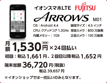 img-arrows_charge