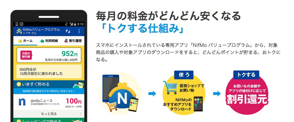 nifmo_2