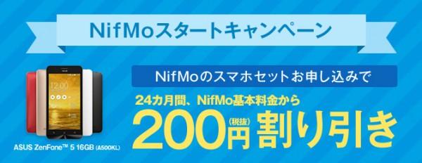 nifmo_campaign_1
