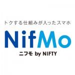 『NifMo』月額640円の「1.1GBプラン」が登場!1GBプランで最安値に!