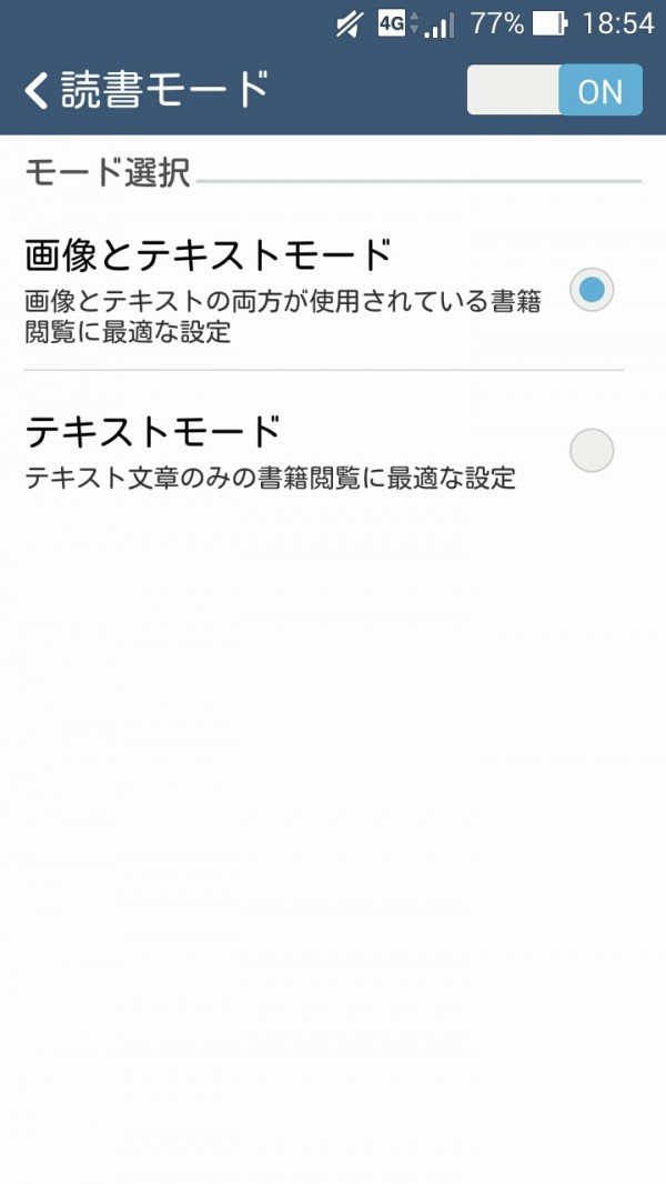 zenfone5_5