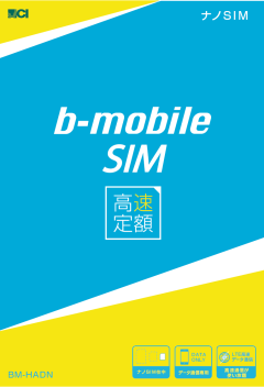 bmobile-sim_2