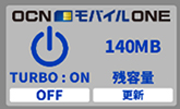 ocn-mobile-one_20141219_2