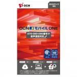 『OCN モバイル ONE』遂に「090音声通話」に対応!Amazonで本日(12/1)よりパッケージ販売開始!