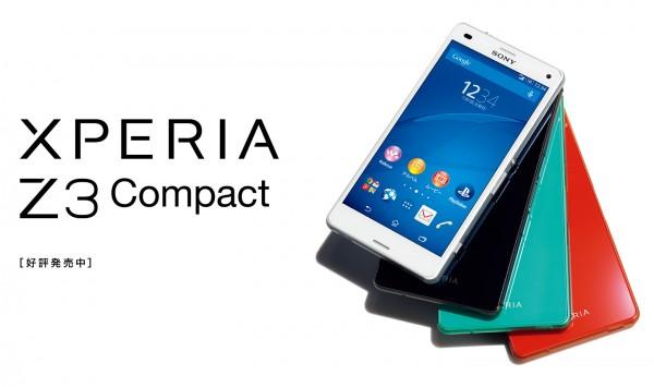 xpeira-z3-compact