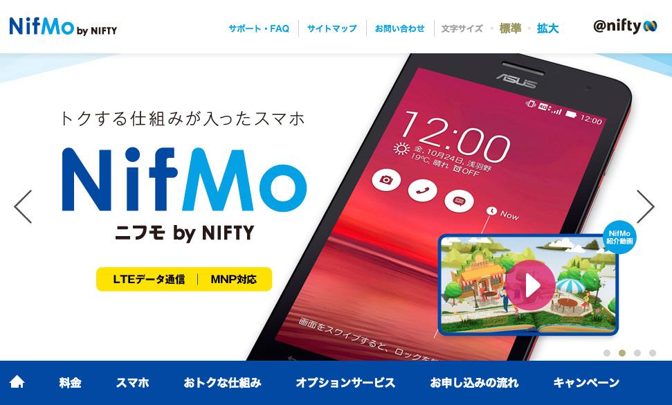 website_nifmo