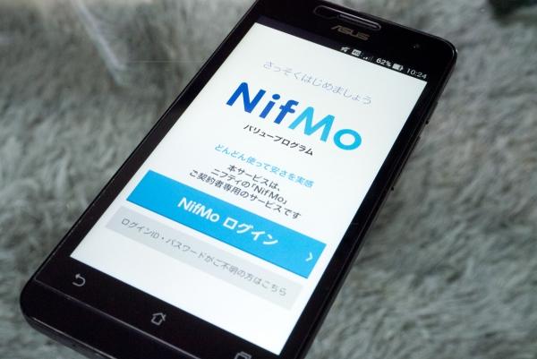 nifmo_value-program_20150208_0