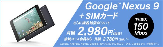 so-net-20150212_1