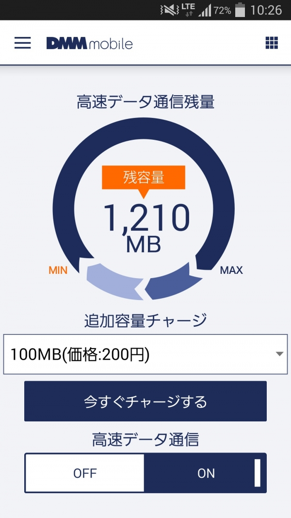 dmm-mobile-app_20150326_10
