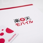 rakuten-mobile-package_1