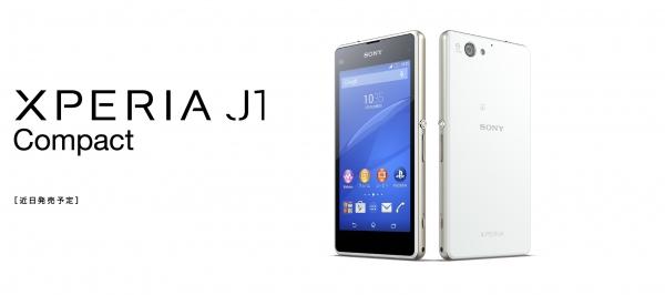 xperia-j1-compact_3