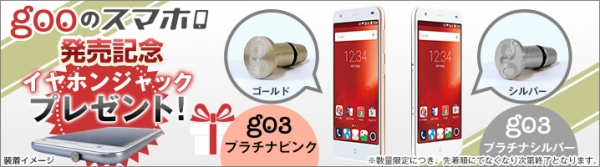 g03_present_1