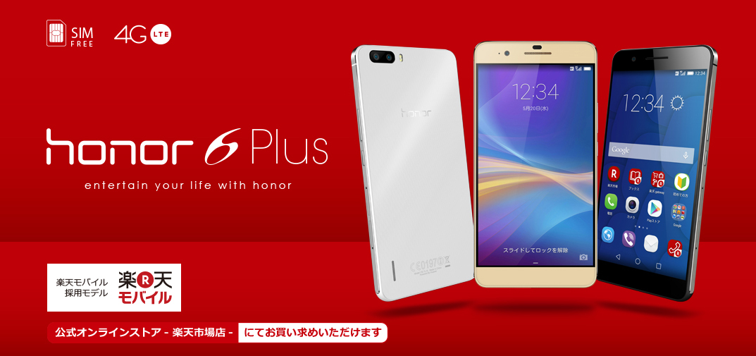 huawei-honor6-plus_04