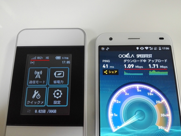 wimax_20150529_1