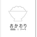 『b-mobile』5段階定額の「おかわりSIM」を6月10日から販売!1GBでは500円と割安設定!