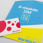 b-mobile_museigen_package