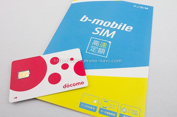 b-mobile_museigen_package