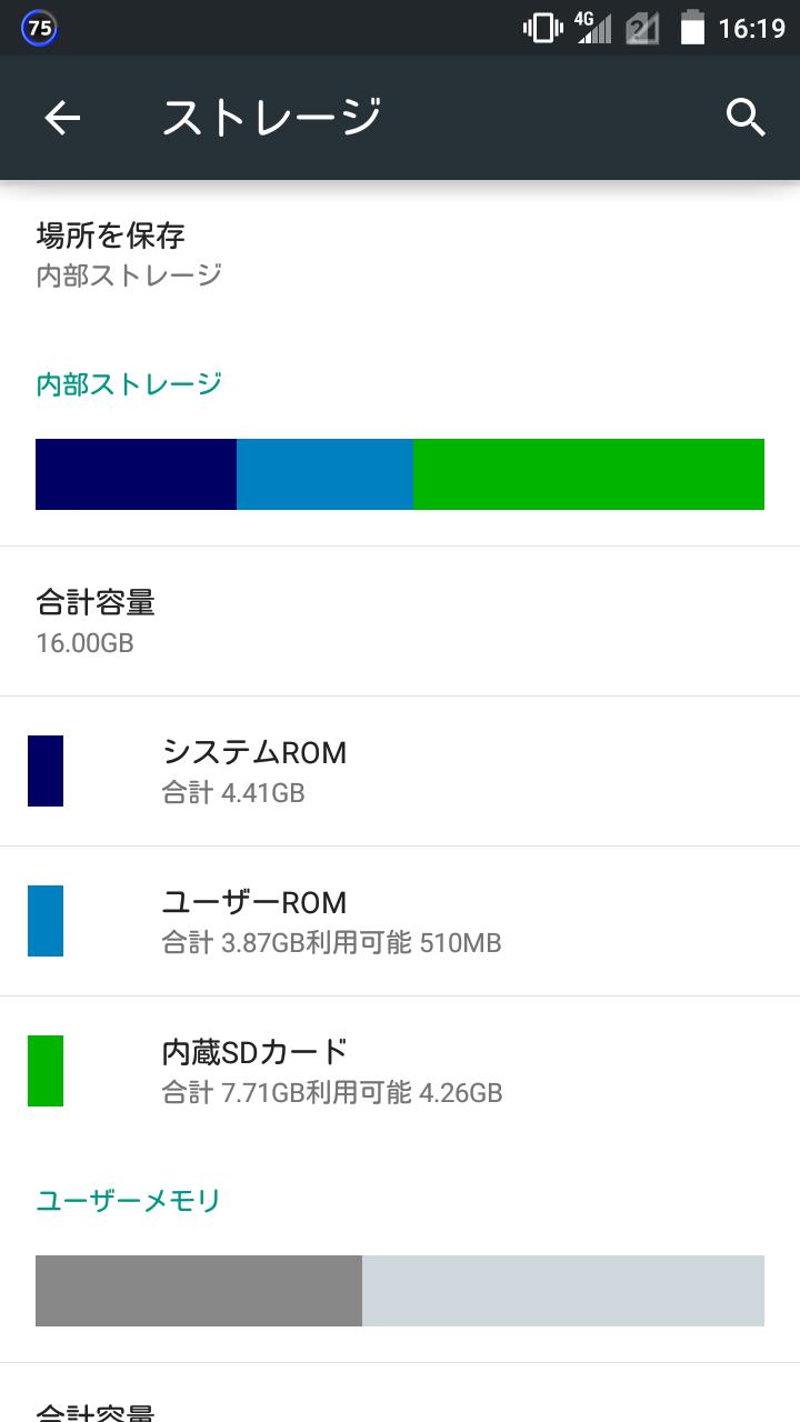g03_storage