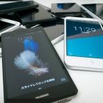 3万円以下の格安スマホ、SIMフリー端末をランキング!オススメ端末はどれ?