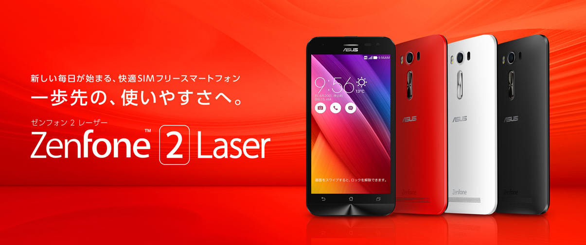 zenfone2-laser_6