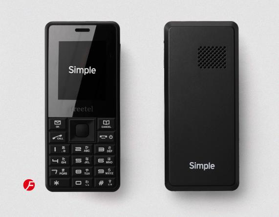 freetel-simple