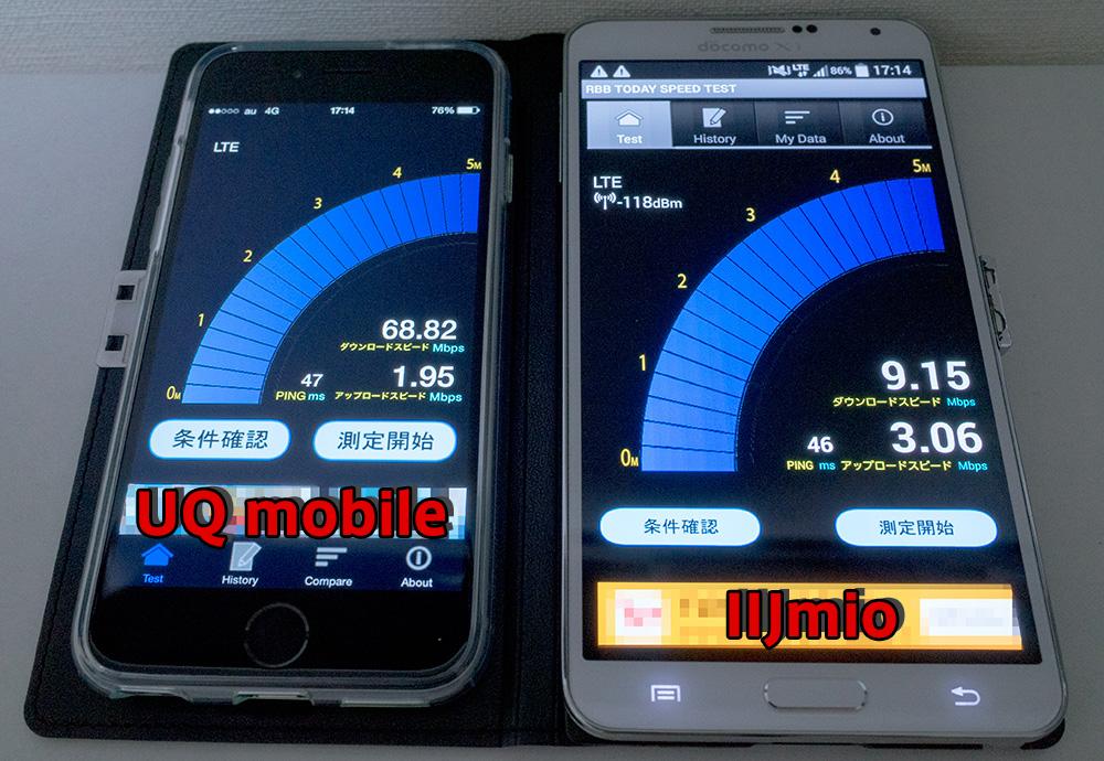 uq-mobile_20150927_5